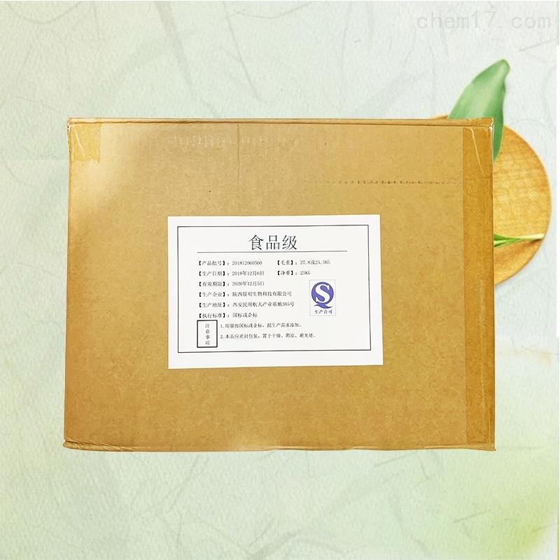 陕西乳酸链球菌素生产厂家