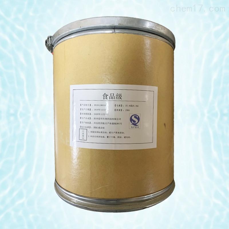 陕西脱氢乙酸钠生产厂家