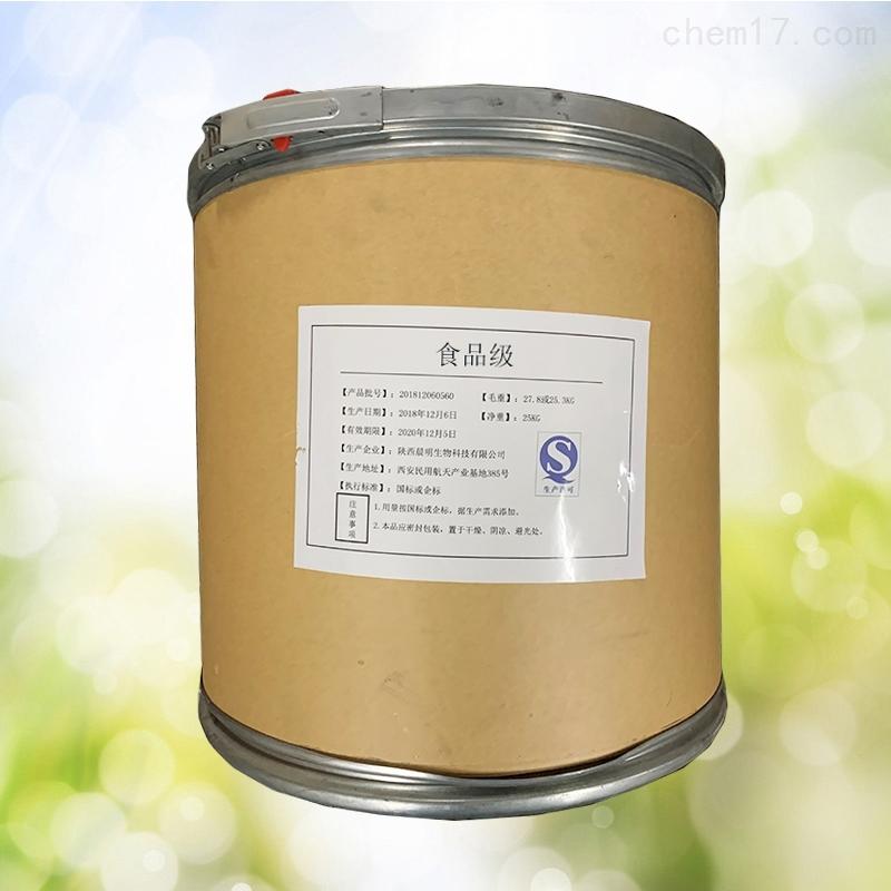 陕西甜菊糖苷生产厂家