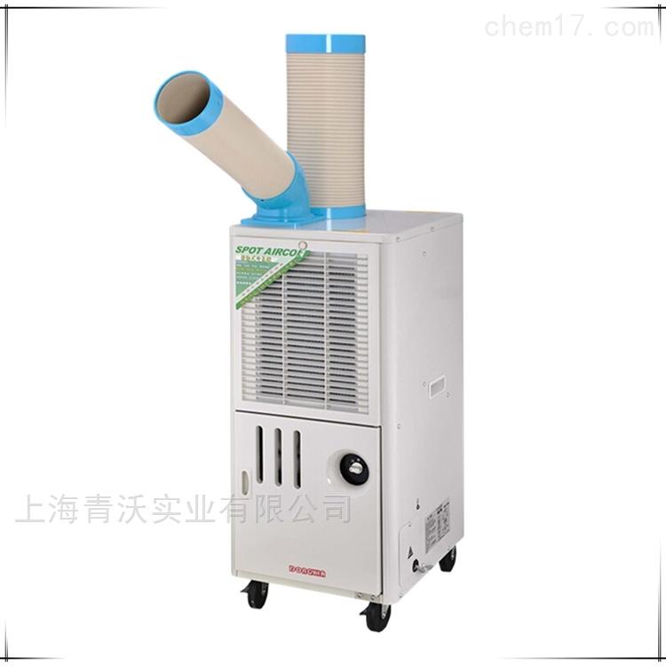 工业冷气机 移动环保空调