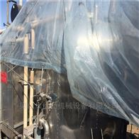 二手食品冷冻干燥机邯郸出售