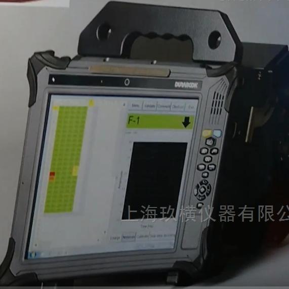 在役脉冲涡流检测探伤仪系统