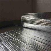 大棚双面铝箔反光膜隔热材料