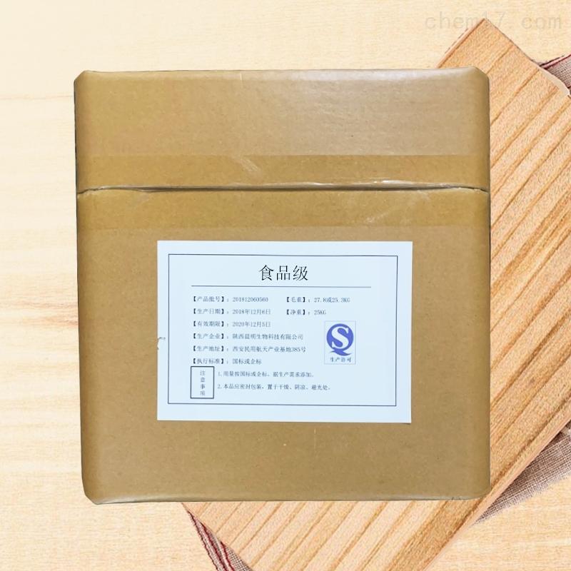 陕西5'-呈味核苷酸二钠生产厂家