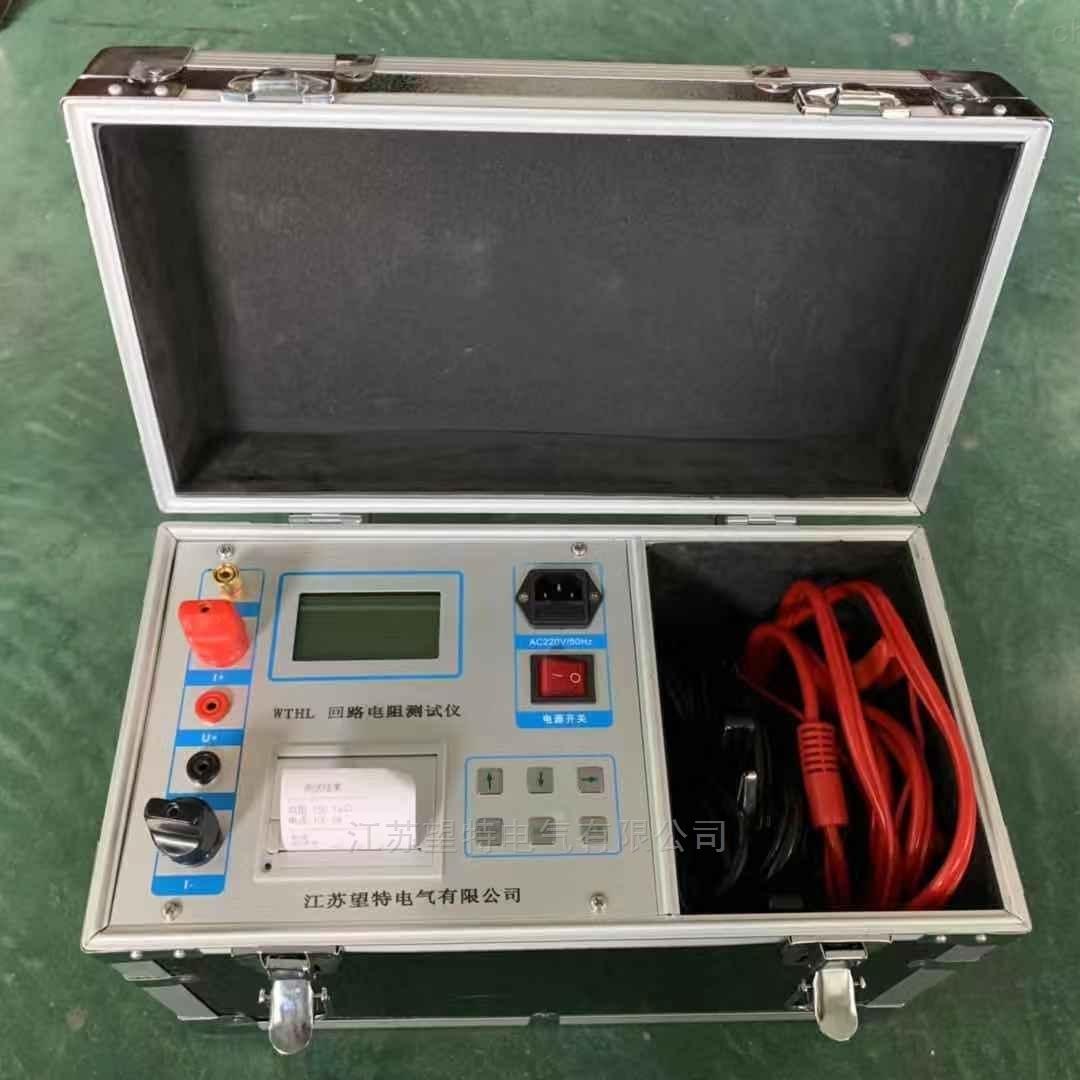 100A回路电阻测试仪生产