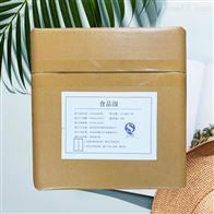 陕西5′-鸟苷酸二钠生产厂家