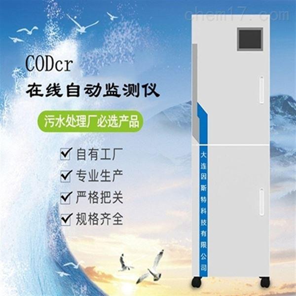 上海氟化物在线分析仪