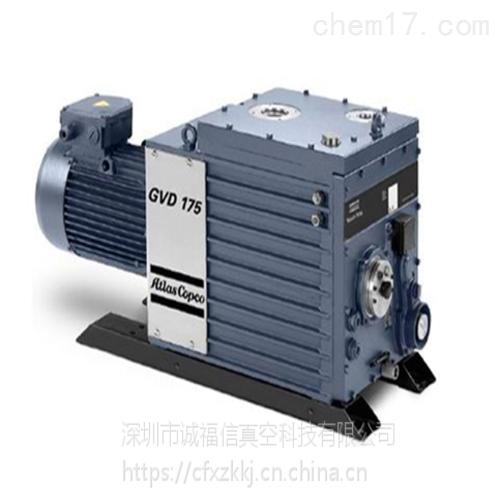阿特拉斯双级旋片式真空泵GVD175