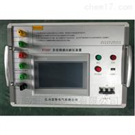 WTDBP-50KVA承试资质-感应耐压试验装置