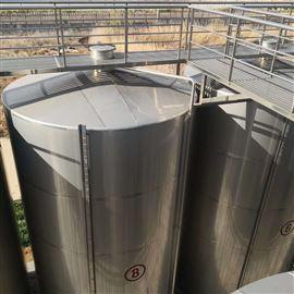 25低价处理25立方内盘管带搅拌40立方发酵罐
