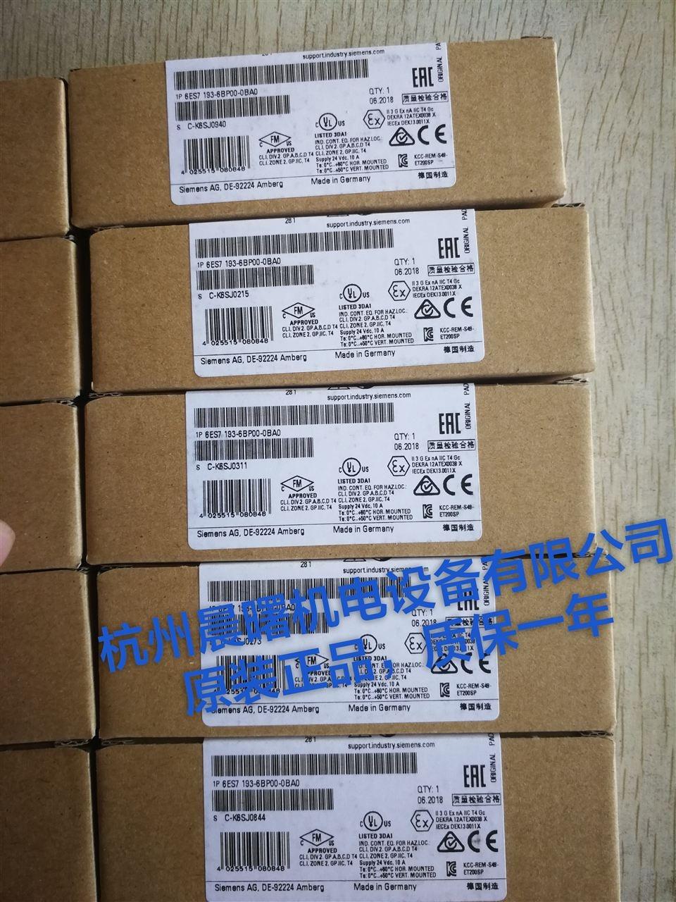 PCS7软件6ES76523AA182CA0销售