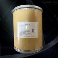 陕西菠萝酶生产厂家