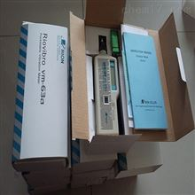 VM-63a日本RION理音测振仪低价销售