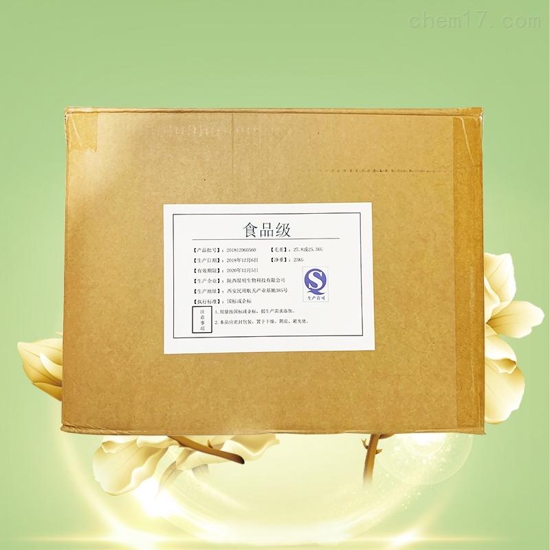 陕西葡萄糖氧化酶生产厂家