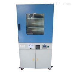 DZF-6050L小型立式真空干燥箱