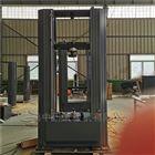 复合保温材料专用试验机