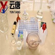 YT-GT土壤检测实验室配套仪器设备