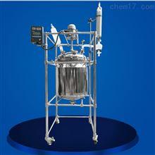 销售实验室不锈钢反应釜