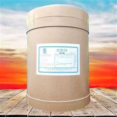 植酸钠生产厂家价格