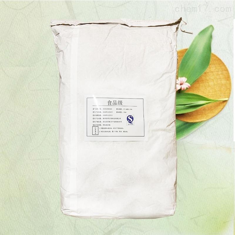 陕西D-异抗坏血酸钠生产厂家