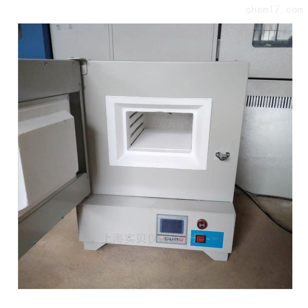 箱式電阻爐馬弗爐灰化爐1200度