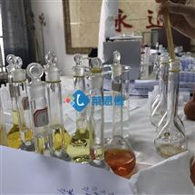 LD-F有机肥厂实验室方案