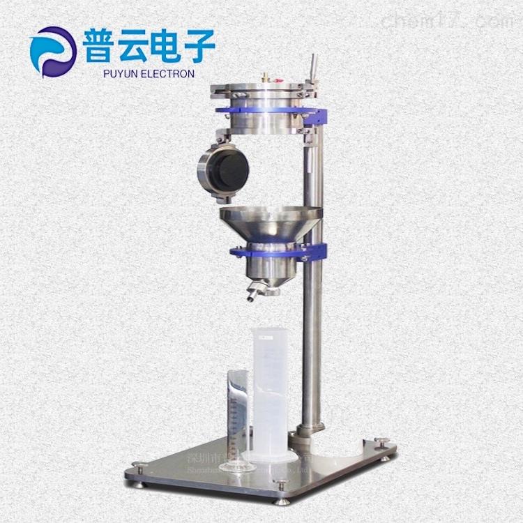 深圳普云PY-Y812加拿大游离度仪 纸浆标准游离度测定仪