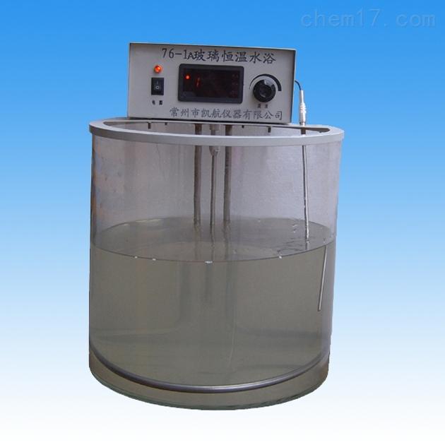 玻璃水浴锅