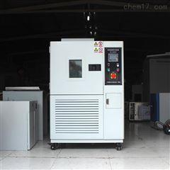 溫濕度檢測試驗箱