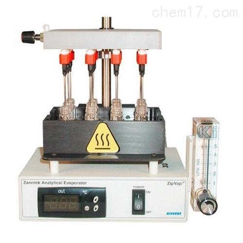 维根斯蒸发器( 氮吹仪)