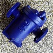 倒置桶式疏水阀