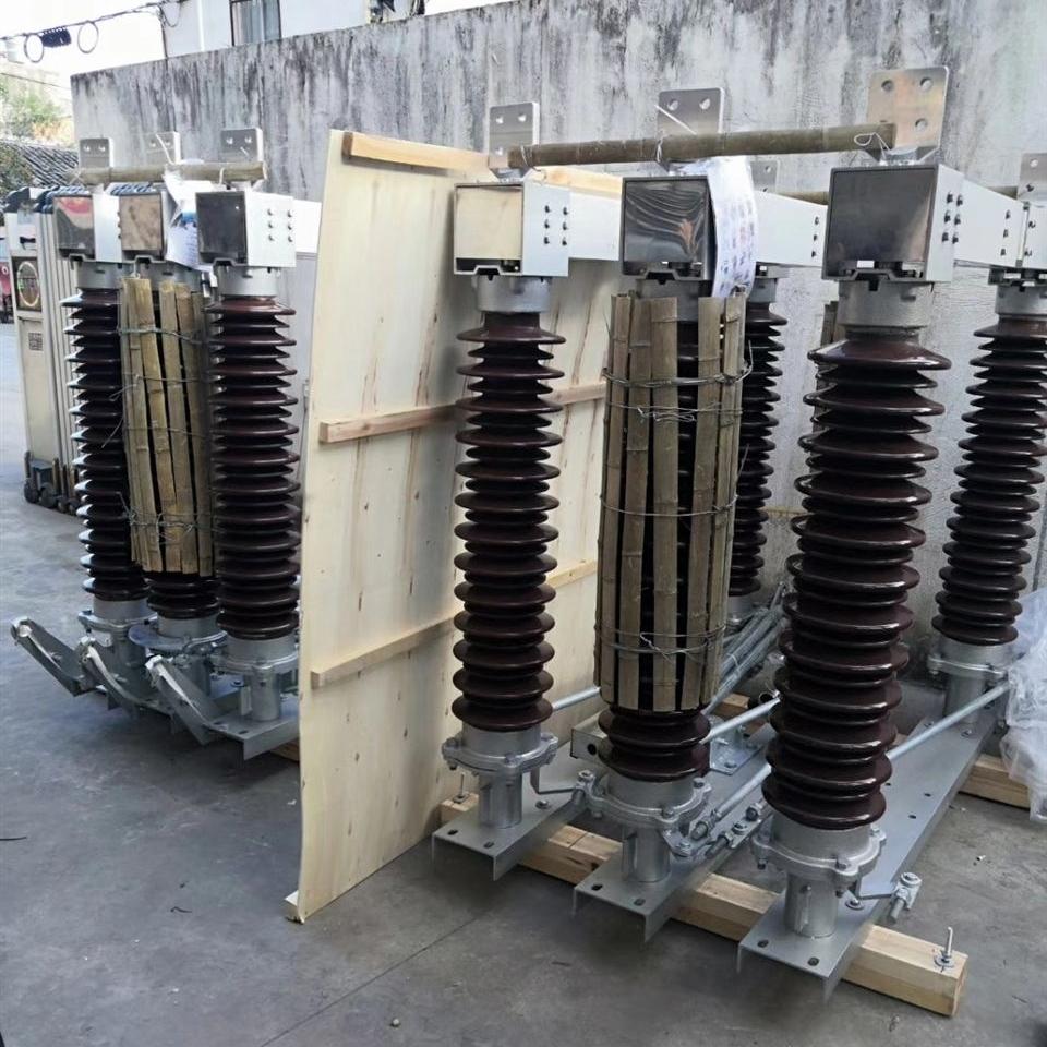 户外GW4-35KV高原型高压隔离刀闸厂家