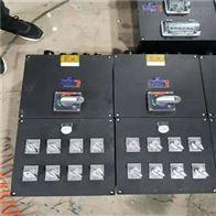 FXM三防照明配电箱防水防尘防腐