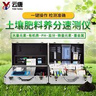 YT-F化肥检测仪厂家