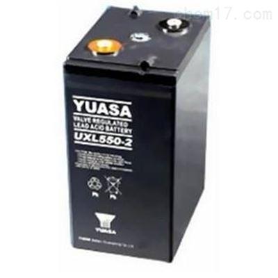 UXL220-2N至UXL3300-2N汤浅YUASA UXL标准长寿命系列