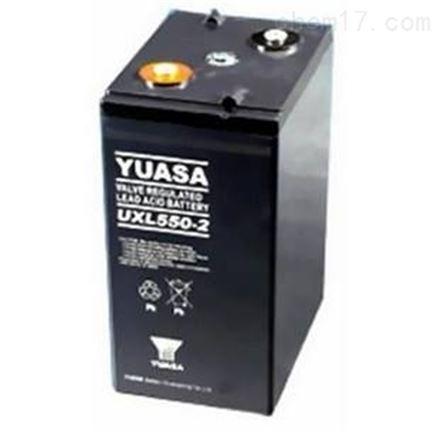 汤浅YUASA UXL标准长寿命系列