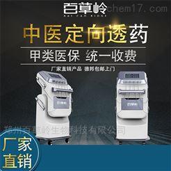 ZP-A9百草岭中医定向透药治疗仪中药导入治疗设备