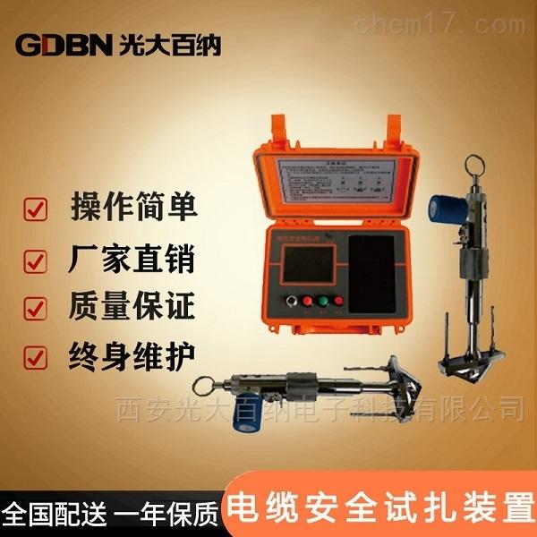 黑龙江电缆安全试扎器品质保证