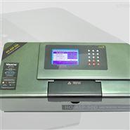 holmarc HO-ASP-500 自动光谱旋光仪