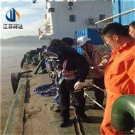 贺州市水下打捞公司