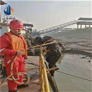 肇庆市水下管道安装公司