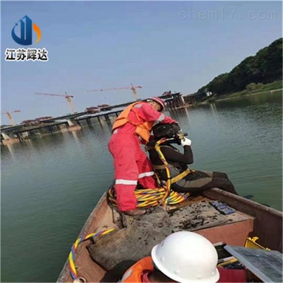 仙桃市水下管道施工公司(日夜奋战)