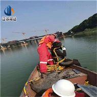 泸州市水下管道施工公司(施工行为)