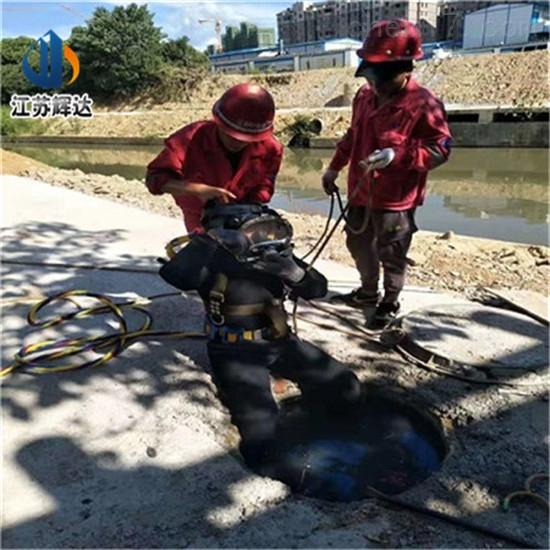甘孜市水下管道安装公司