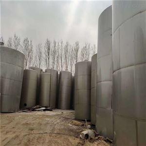 北京出售二手不锈钢储罐