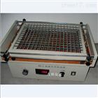 ZD-4數顯調速多用振蕩器