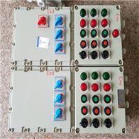 BXX-T防爆电源插座箱