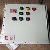 电伴热用防爆温控箱生产厂家