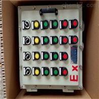 BXK防爆按钮启动配电箱