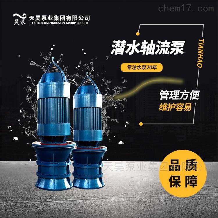 三水河道排灌用500QZB潜水轴流泵斜拉式安装